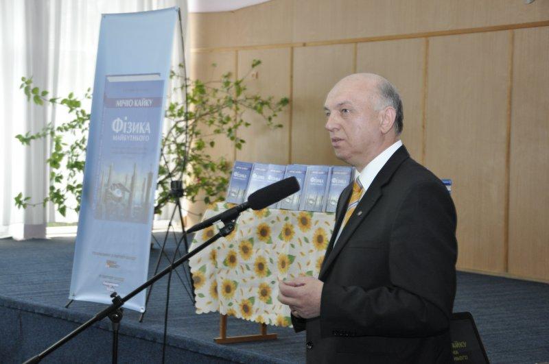 Книгу представляв директор видавництва «Літопис» Михайло Комарницький