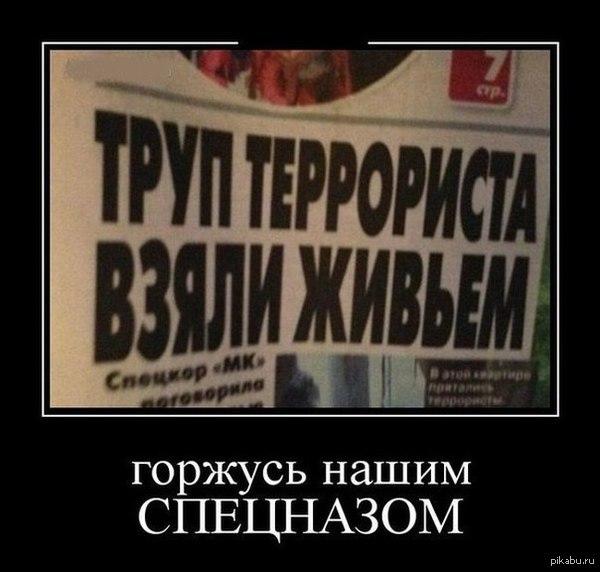 1394214249_1382013969