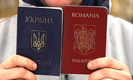 Два-паспорти