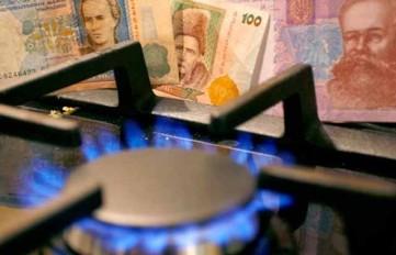 газ гроші тариф