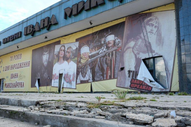 кінотеатр Миколайчука