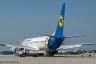 Удар по чернівецькому летовищу: Івано-Франківський аеропорт відкриває авіарейси у Бухарест та Варшаву