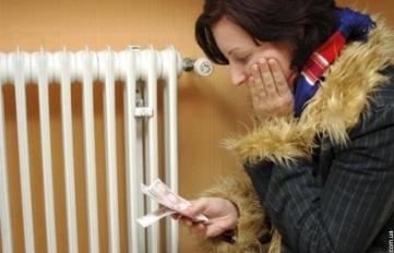 тарифи на тепло