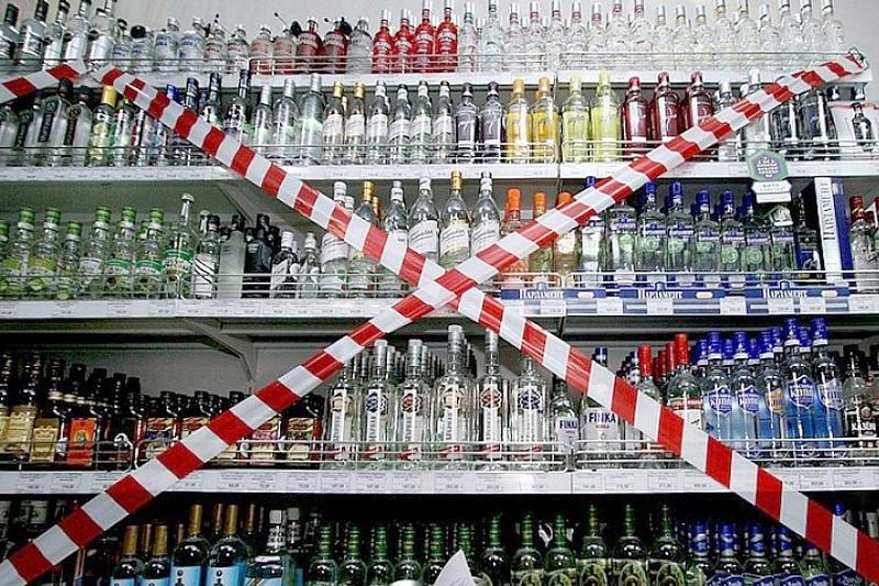 алкоголь_1