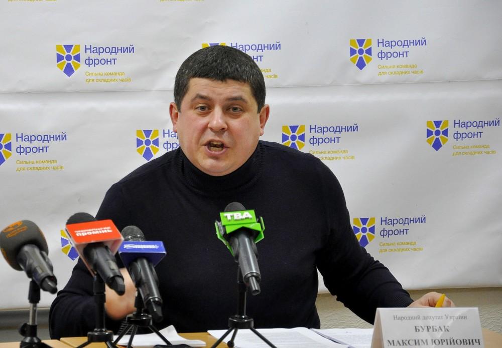 бурбак_3
