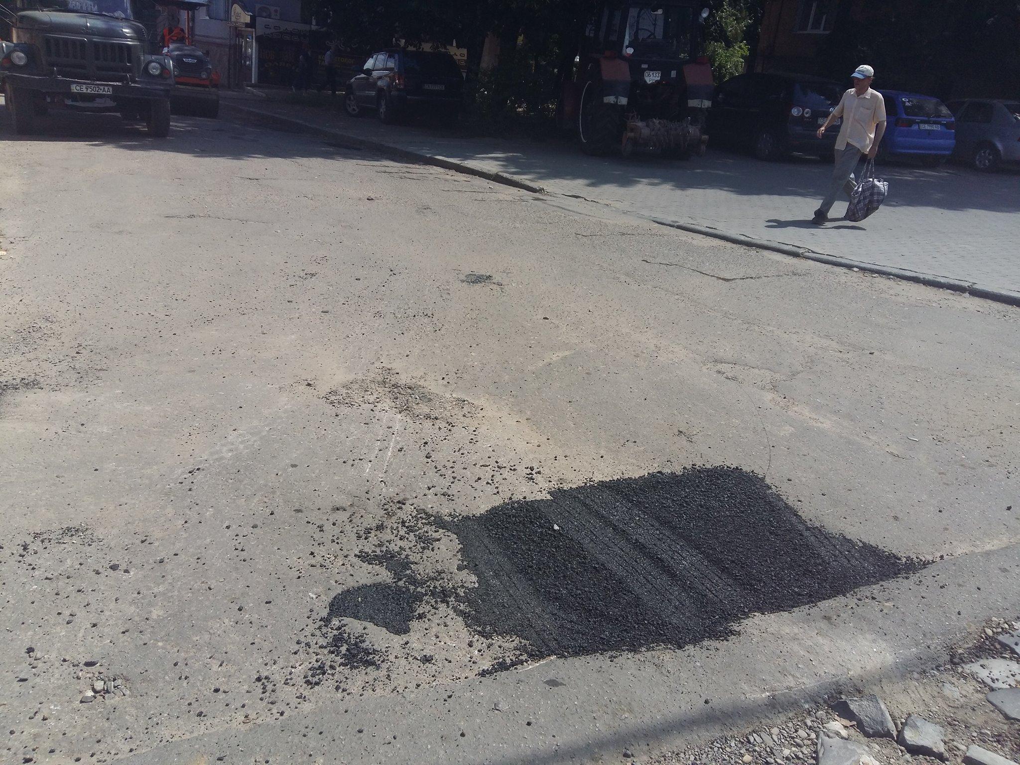 ямковий ремонт вулиця Яська