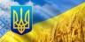 Привітання голови Чернівецької обласної ради Івана Мунтяна з нагоди Дня Державного Прапора та Дня Незалежності України