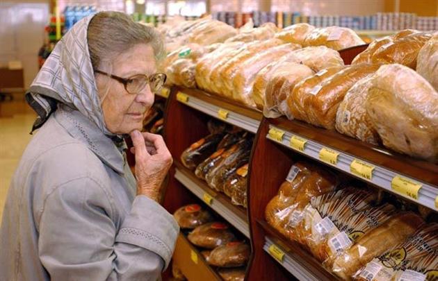 "Результат пошуку зображень за запитом ""хліб"""