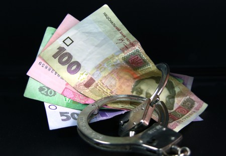 гроші_наручники
