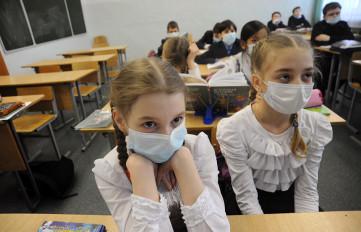 школа_грип