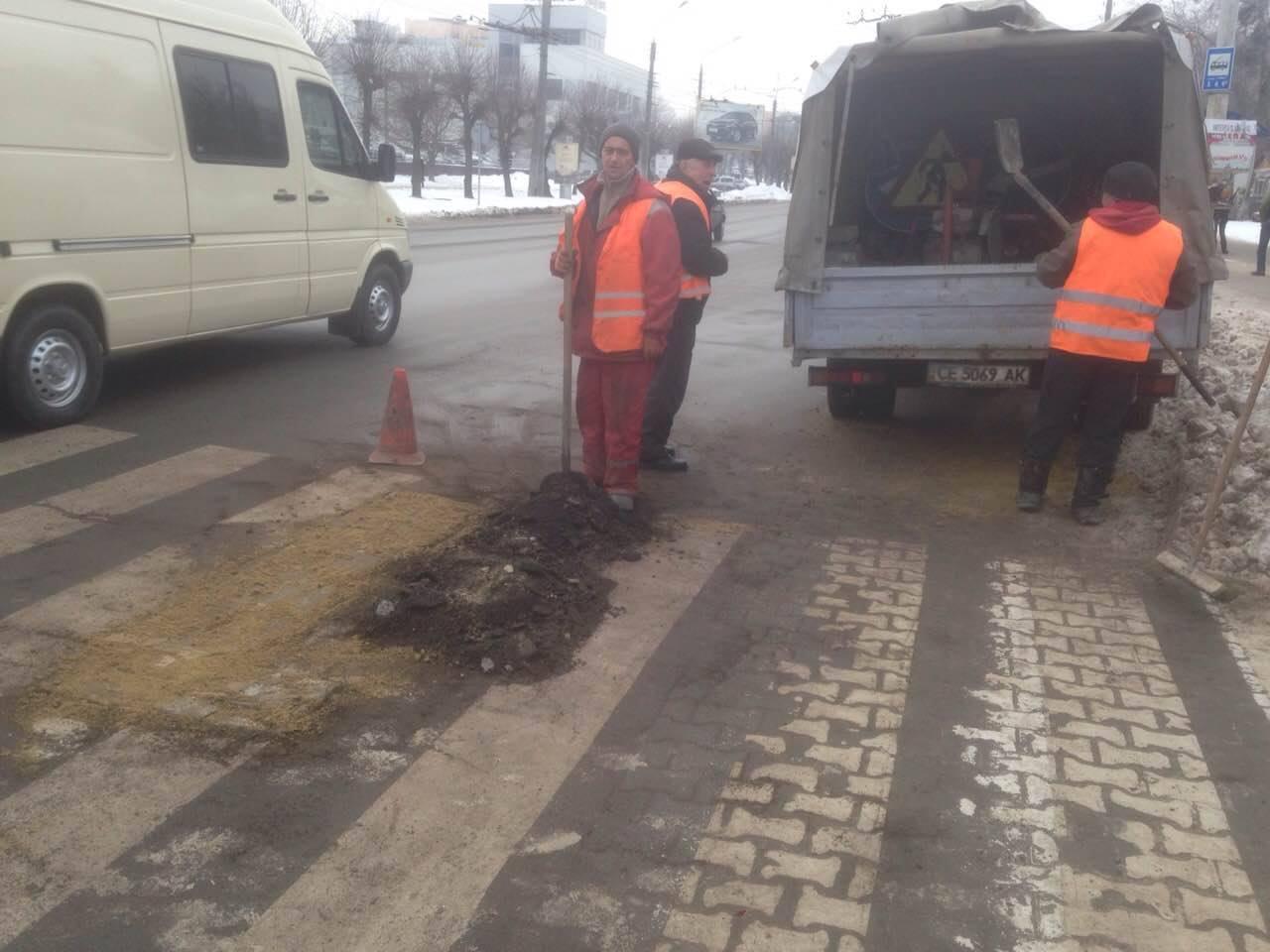 ремонт_сміття