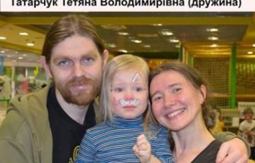 Денис Татарчук