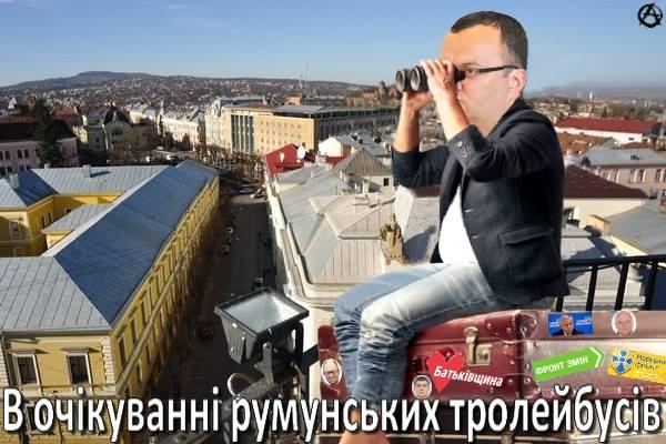 Кспрук-тролейбуси