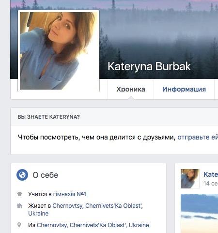 бурбак_к