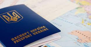 Стан готовності закордонного паспорта відтепер можна перевірити через онлайн-сервіс - Чернівці Таймс | Новости Черновцы