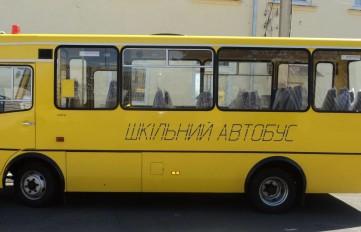 шкільний_автобус