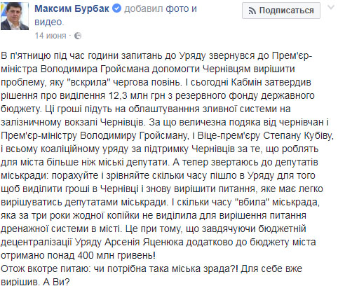 бурбак_12