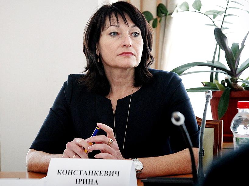 костанкевич