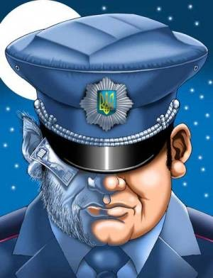 оборотень поліція