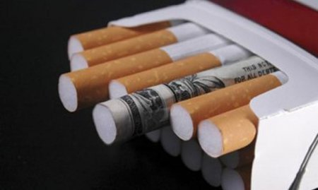 цигарки2