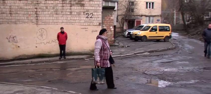 калічанка_проїзд