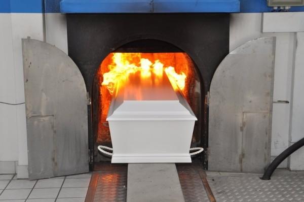 крематорій