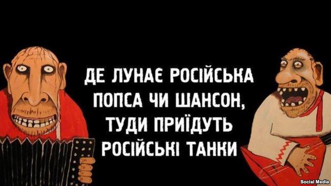попса1