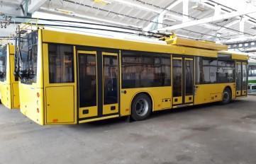 тролейбуси