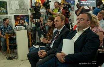 каспрук_садовий