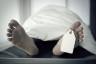 У чернівецькій приватній клініці для алкозалежних помер пацієнт (відео)