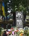 У Кіцмані відкрили пам'ятник ліквідаторам аварії на Чорнобильській АЕС