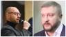 НАБУ відкрило справу проти Яценюка і Петренка за зловживання владою