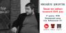 Політолог Михайло Шморгун розповість про виборчі технології 2019 року
