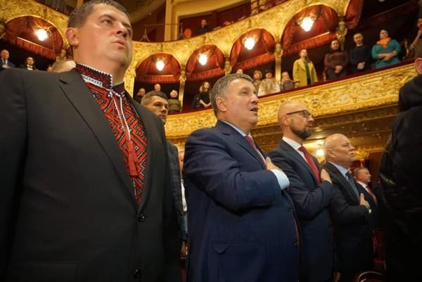 яценюк аваков бурбак федорук