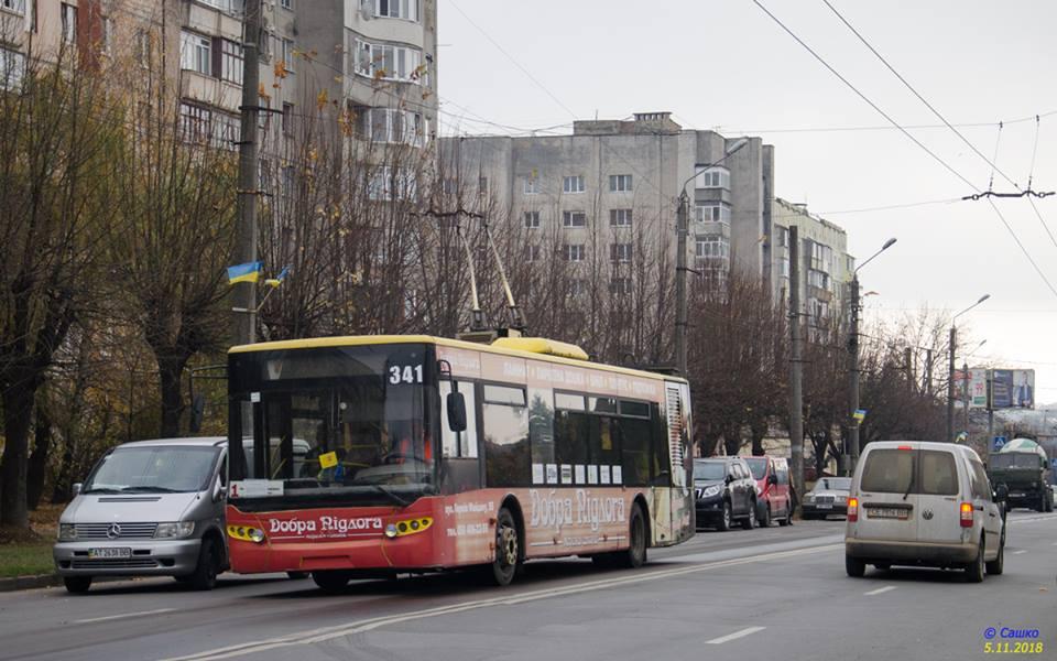 тролейбус1