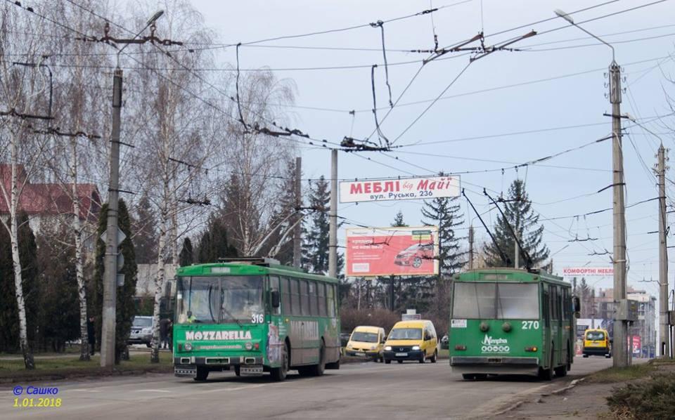 тролейбус6