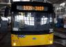 Нові тролейбуси вітчизняного виробництва не пристосовані до чернівецьких доріг та по півроку стоять на ремонті в депо