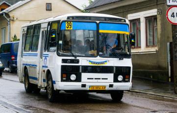 39_маршрутка