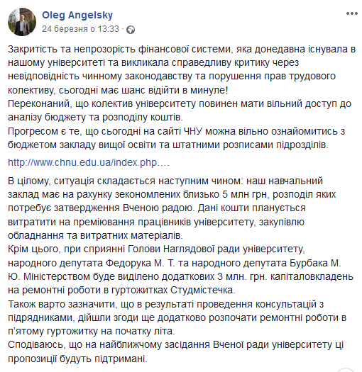 2019-03-26 13_36_24-Oleg Angelsky
