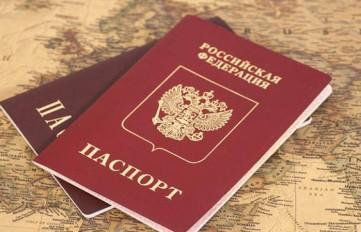 паспорт росія
